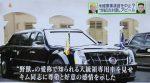 黒塗りの高級車すらなかった頃の徳島の田舎のホモ